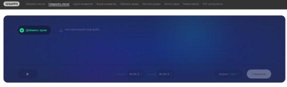 Бесплатные веб-приложения для работы в интернете, изображение №6