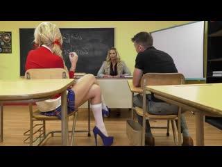 School threesome