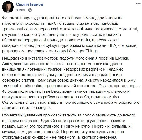 Зеленский и его команда. - Очищение. Новости Новороссии