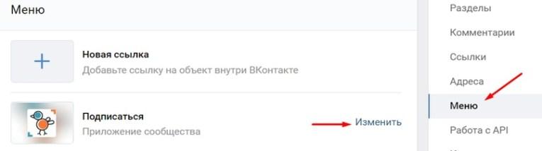 Как настроить автоматическую рассылку Гамаюн в Вконтакте?, изображение №6