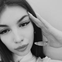 Анастасия Иванова   ВКонтакте