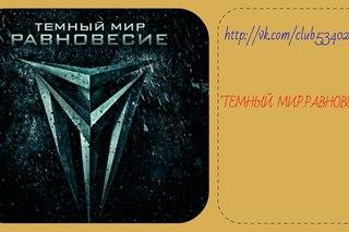 Игорь Черневич. Official group | ВКонтакте