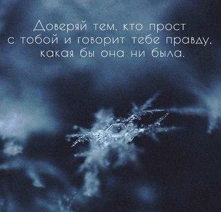 Паша Проценко | ВКонтакте