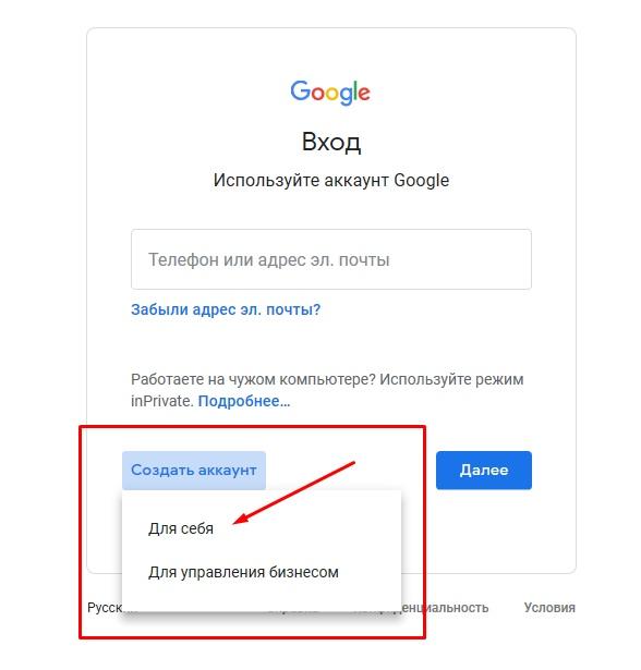 Дистанционное обучение.Google Classroom, изображение №2