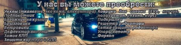 AVTOAKS Мензелинск Набережные Челны   ВКонтакте