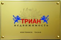 Снять дом аренда коттедж на сутки дача на лето | ВКонтакте