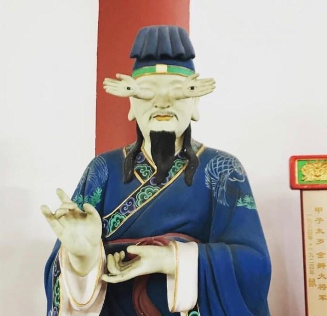 Даосское божество с руками вместо глаз
