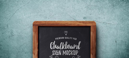 Download Mockup Restaurant Free Psd Yellowimages