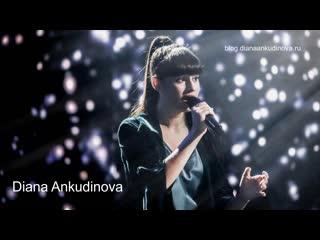 Видеозаписи Диана Анкудинова | ВКонтакте