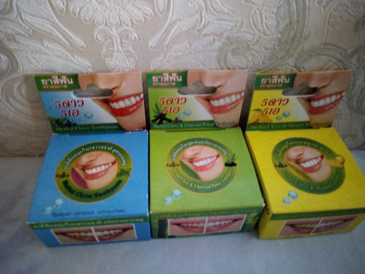 Зубная паста в Таиланде