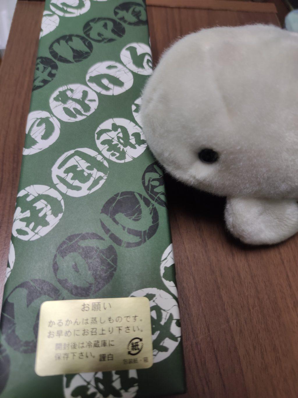 【中村屋 かるかん】別府銘菓 かるかん堂の和菓子 人気の蒸し菓子!