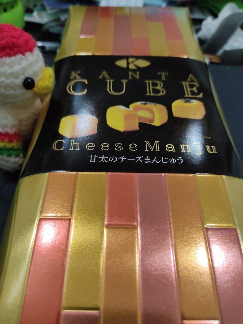 【どんど焼本舗 KANTA CUBE】大人なデザインのパッケージ♪