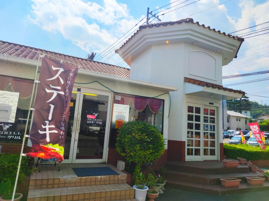 【別府 ミスターグリル】ステーキランチのオススメ🥩九州横断道路沿いのオシャレなレストラン