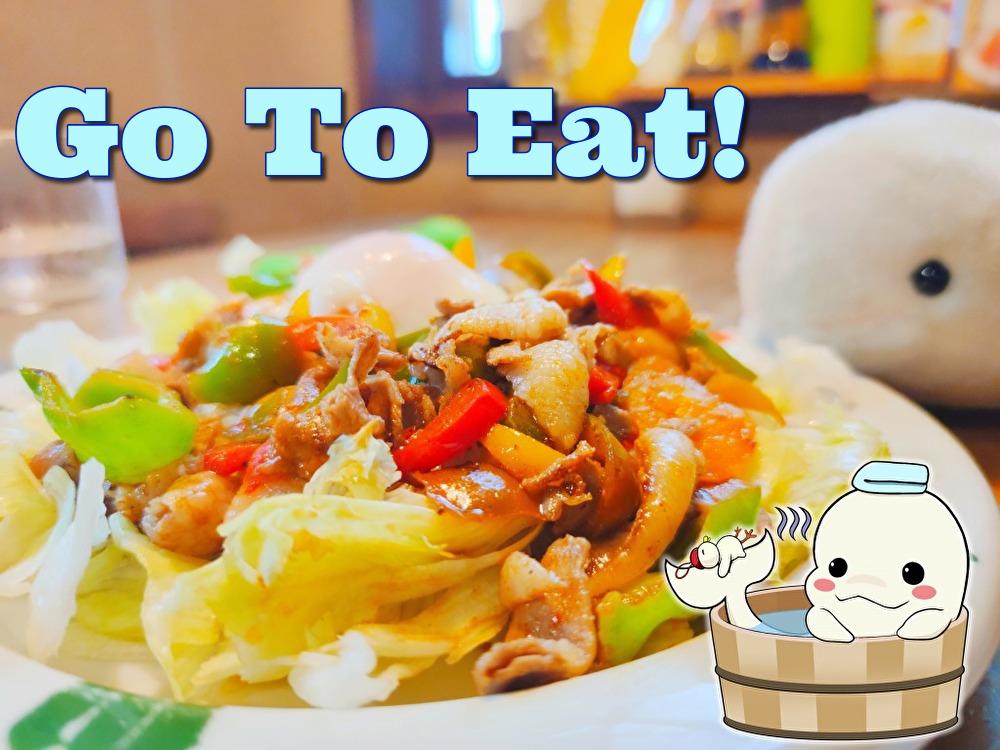 【Go To Eat】「おおいた味力食うぽん」を利用してお得!✨Googleマップを利用した現在地周辺のオススメ店舗も要チェック🔍