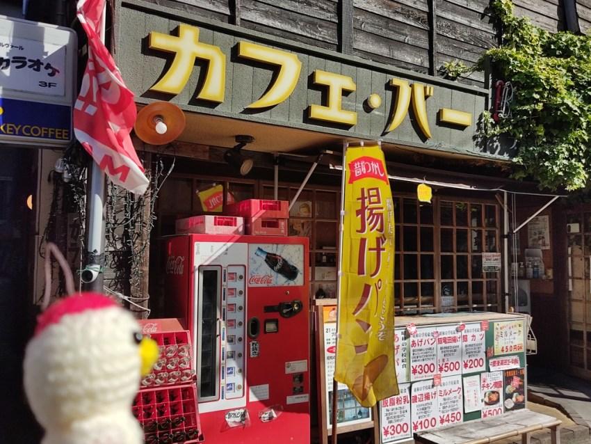 【豊後高田市 ブルヴァール】昔懐かしい昭和の味!昭和の町で給食ランチ!童心に返れる楽しいひと時を