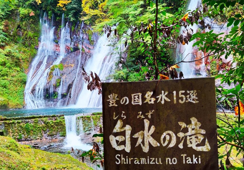 【竹田 白水の滝】壮大な自然を体感!山の奥にある大分県百景の一つ。紅葉名所を探索