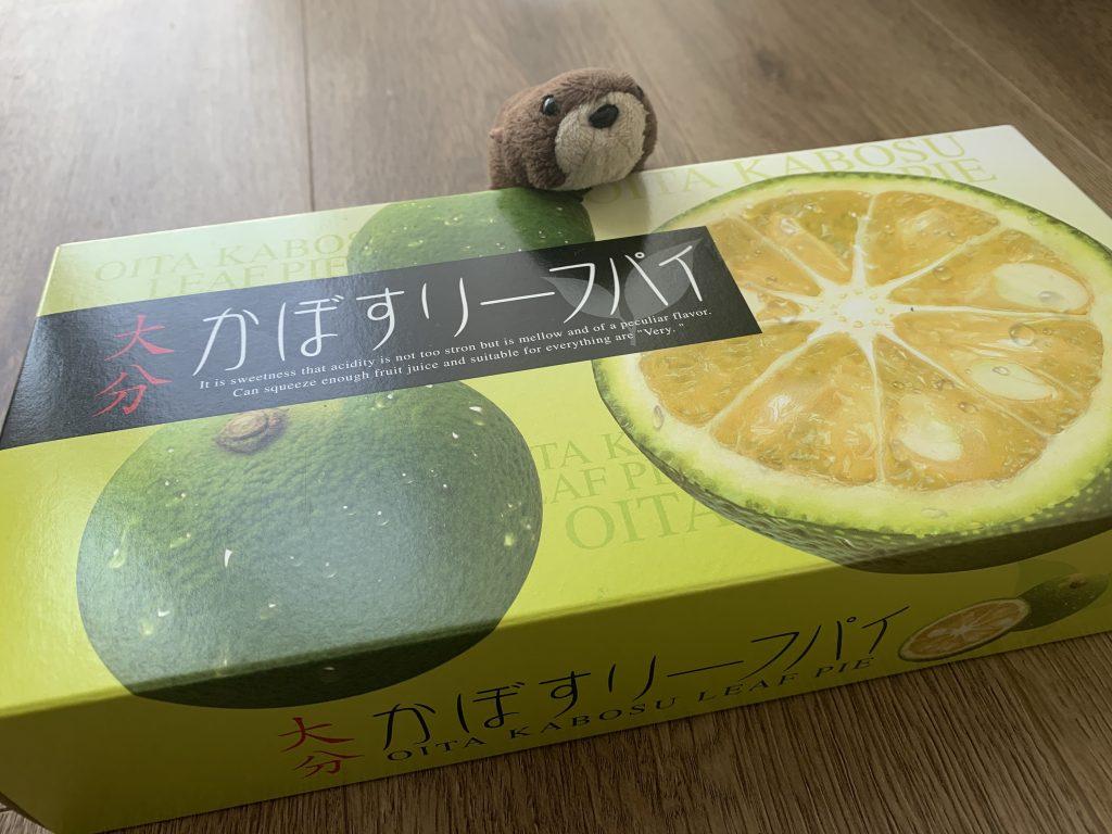 【大分かぼすリーフパイ】大分県産かぼす果汁を使用した葉っぱ形のおいしいパイ♪