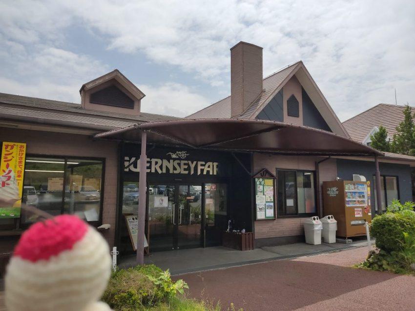 【竹田市 ガンジーファーム】大自然の恵!!青空の下で食べるゴールデンミルクソフトは絶品♪