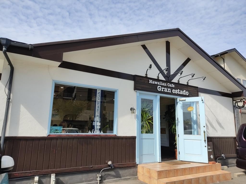 【中津市 グランエスタード】絶品パンケーキが食べられるハワイアンカフェ!!開放的な雰囲気の店内で女子会に最適☆