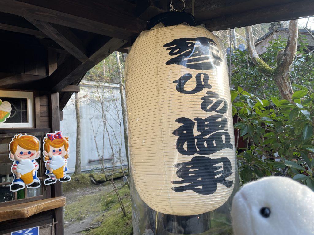 【日田市 琴ひら温泉】広々家族湯!高級感ある温泉をお求めの方にオススメ♪