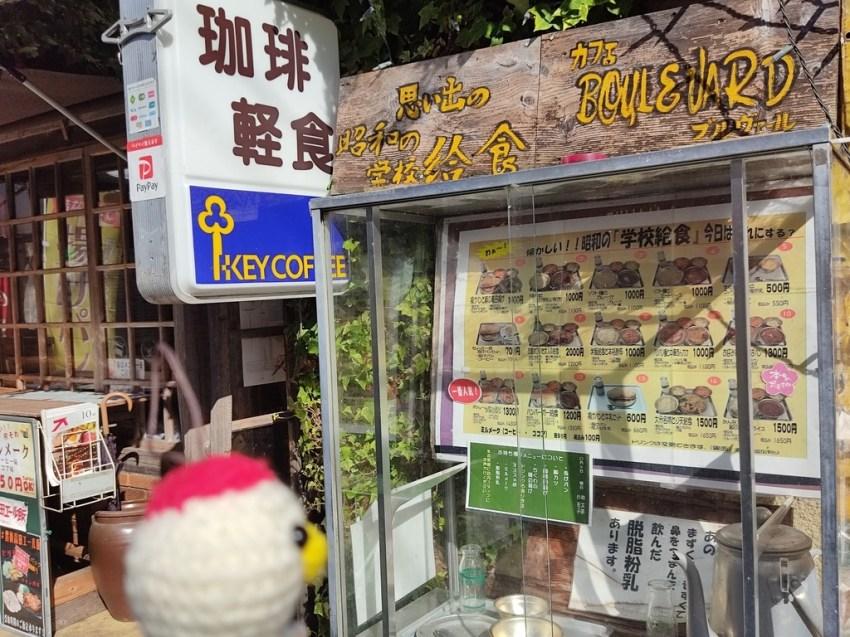 【豊後高田市 ブルヴァール】昭和の町の人気店!!昔懐かしい昭和の給食が楽しめる♪