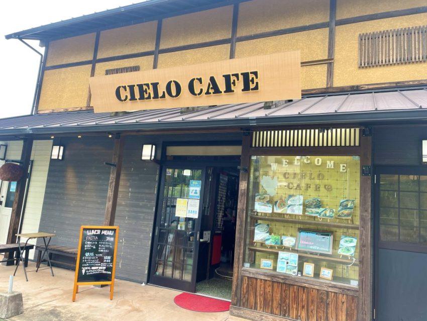 【大分市 CIELO CAFE】西大分の高台にある穴場本格カフェ&バー!ランチもお酒も楽しめるオシャレな名店✨