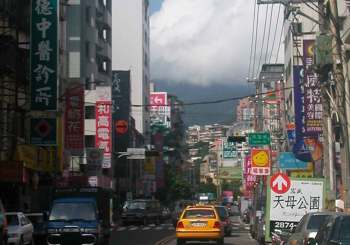 Taiwan Taipei Taipeh