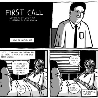 FIRST_CALL_01 (crop)