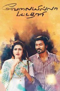 Velaiyilla Pattathari [V.i.P] (2014) [Hindi Dub & Tamil] 480p 720p 1080p