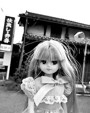 An Alien Doll in Japan