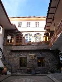 Onde ficar em Cusco - Hostal que fica na mesma entrada