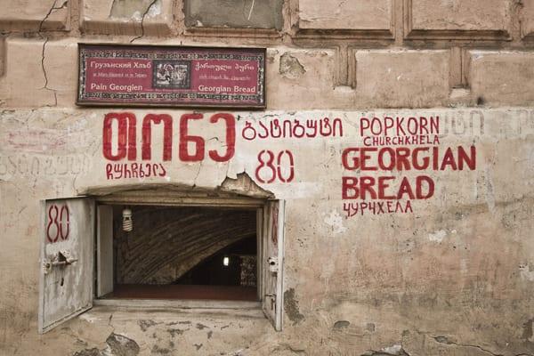 tbilisi cidade velha georgian bread