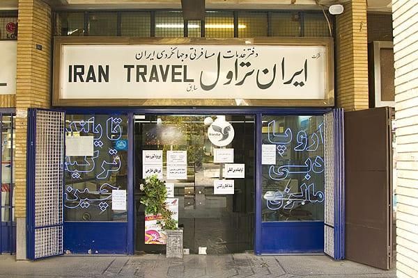 Agência onde comprei passagens, em Esfahan