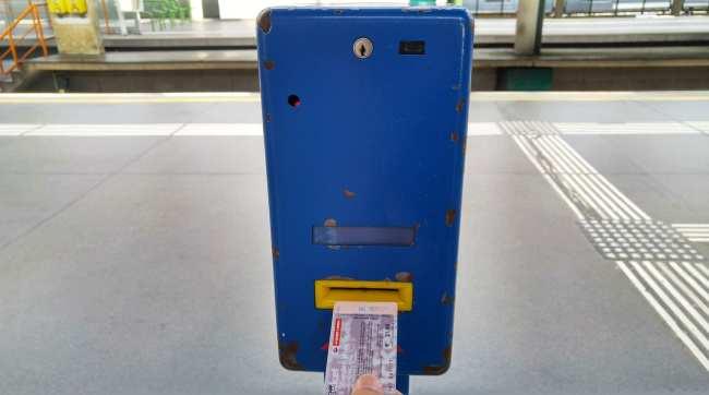 Transporte público e metrô em Viena - Guia completo - 12