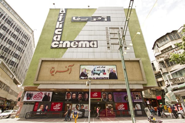 33 cinema