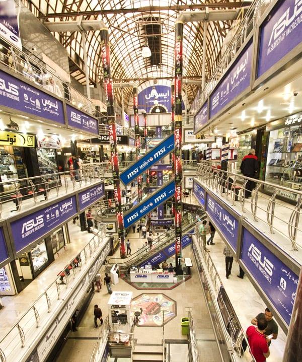 35 shopping eletronicos