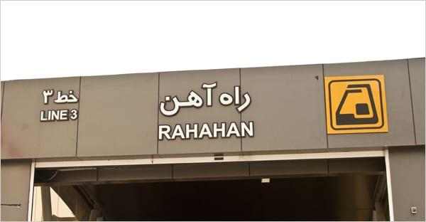 40 Rahahan metro 2