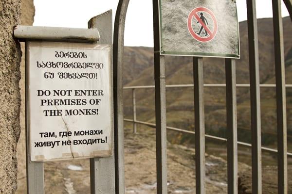 Não incomode os monges