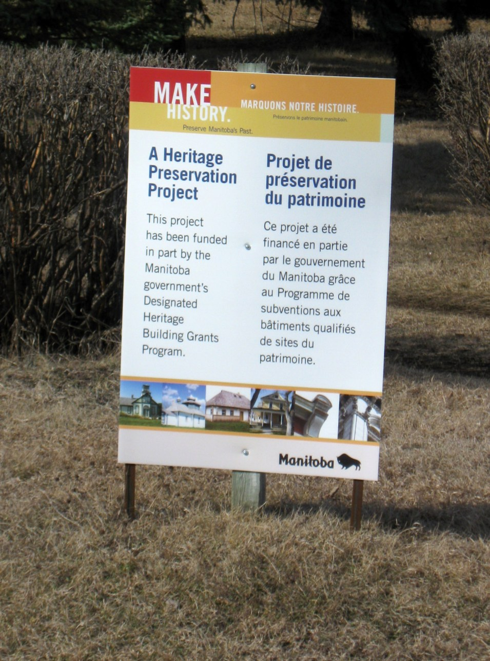 Designated Heritage Building Grants Program grants funded many of our renovations