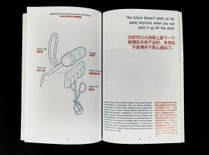 Extrapolation Factory Operator's Manual