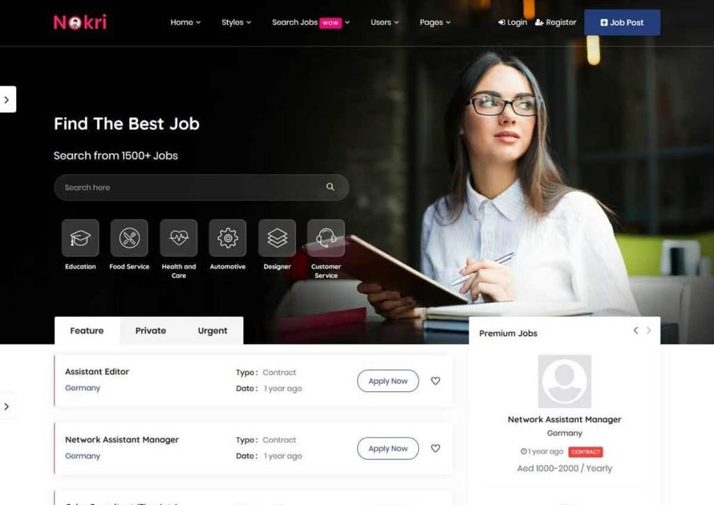 Best Job Portal WordPress Themes