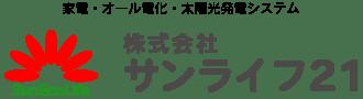 株式会社 サンライフ21 Logo