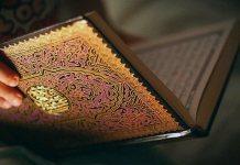 """Аяты Корана """"Почему вы говорите то, чего не делаете?"""""""