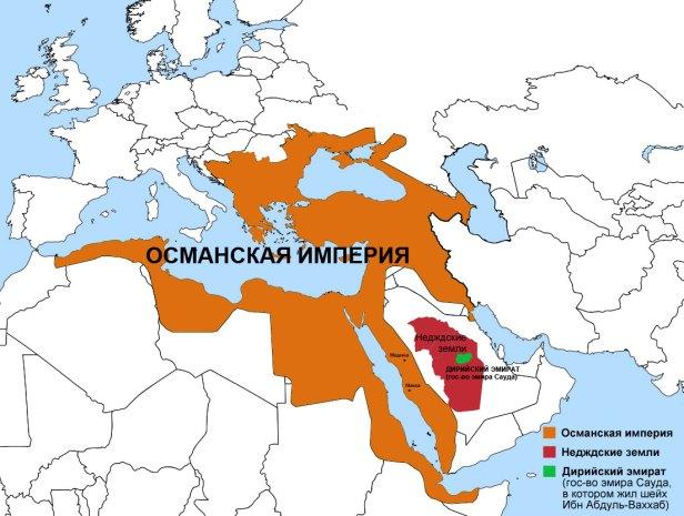 Дирийский эмират - государство эмира Сауда, в который переехал шейх Мухаммад ибн Абдуль-Ваххаб и где продолжил совершать призыв к Единобожию