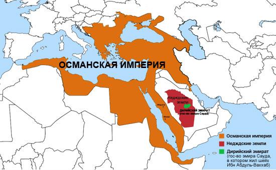 Image result for Османская империя картинка