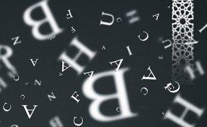 mojno-li-proiznosit-imena-lyudey-v-kotoryh-prisutstvuet-imya-allaha-v-umenshitelno-laskatelnoy-forme
