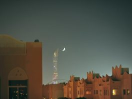 Ночь рамадана