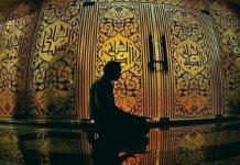 Итикаф в мечети