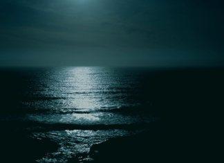 Бодрствование ночью в рамадан