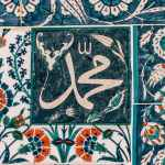 Between Extremism & Neglect in The Issue of Taqlid